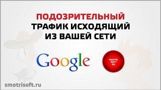 видео Справочно-поисковые системы сети Интернет
