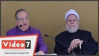 بالفيديو .. رئيس الكنيسة الاسقفية: