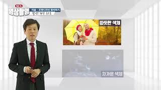 [NCS] 영상촬영 06 미술 · 조명디자인 협의하기_…