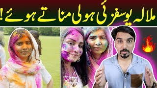 Malala Yousafzai Celebrating Holi  ? During Ramadan Month ? #MRNOMAN