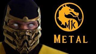 Mortal Kombat 11 Main Theme (Metal Version) || Artificial Fear