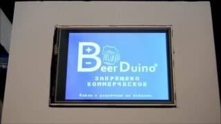 Лучший скетч для Ардуино на Русском для клона Браумастер