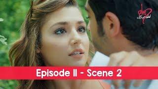 Pyaar Lafzon Mein Kahan Episode 11 Scene 2