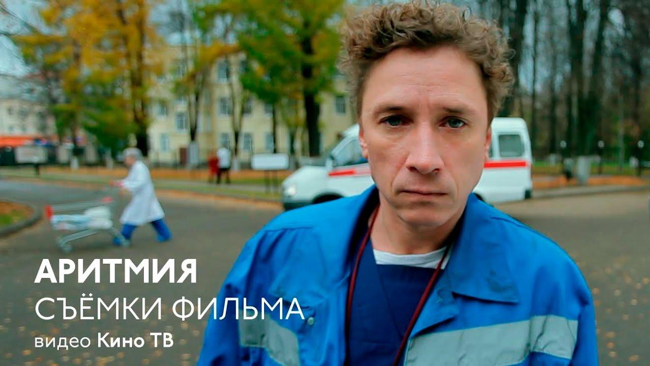 Последний богатырь 2017  КиноПоиск