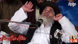 Allama Khadim Hussain Rizvi Ki Jaandar Speech - Huzoor Se Mohabbat