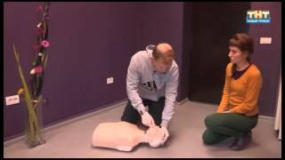 Сердечный приступ(Олеся Емельянова взялась за тему первой медицинской помощи. Она уверена - эти знания могут спасти жизнь..., 2013-10-25T16:12:40.000Z)