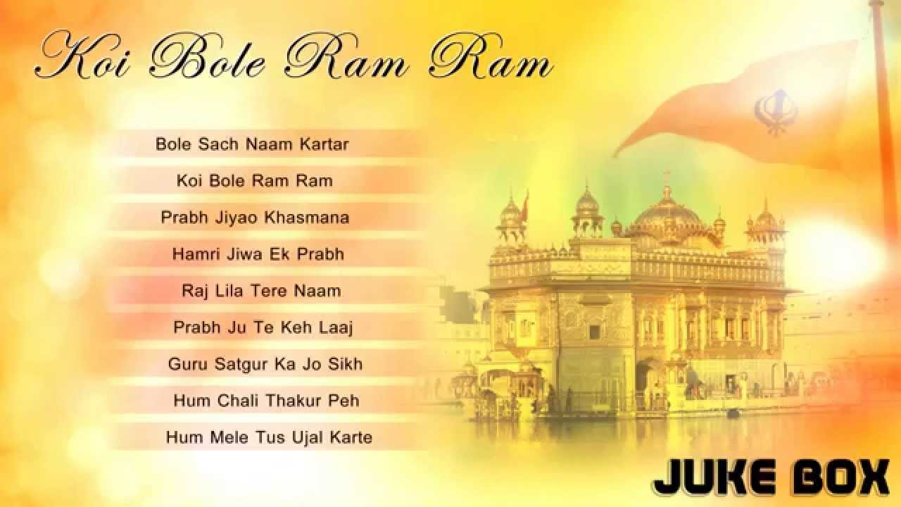 Non Stop Best Shabad Gurbani | Koi Bole Ram Ram by Bhai