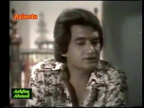 ASHFAQ AHMED`S (Ahsas Aur Kamtari) Ptv Classic Play from Series AUR DRAME *Sahira Kazmi*