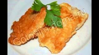 Холодные закуски рыбные:Рыба,жаренная в яйце