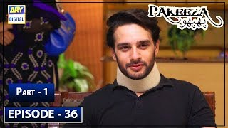 Pakeeza Phuppo Episode 36 Part 1 - 22nd Oct 2019 ARY Digital