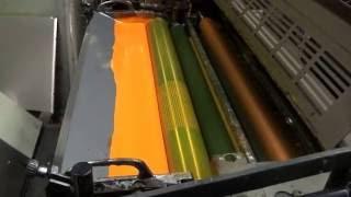 서울디자인재단 |  후가공 아카이브 : 종이 콩기름 인…