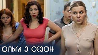 Сериал Ольга 3 сезон   Видео описание сериала