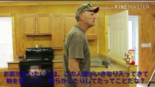 【クソニート&狂った親父】ニートがうざいやつの家を壊しにいったら最悪な修羅場に! 前編 thumbnail
