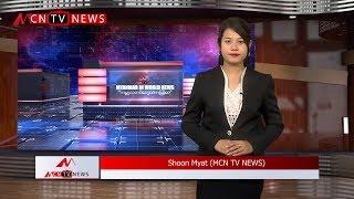 MCN MYANMAR IN WORLD NEWS (9 DEC 2019)