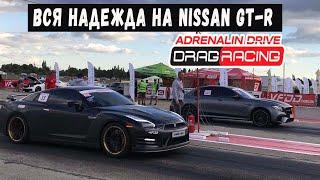 Nissan GT-R против монстров 1000 сил+