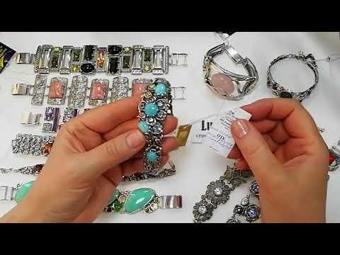 Серебряные браслеты с камнями. Заводы Вега,Циркон С