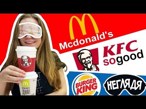 Калорийность в Макдональдс - Таблица калорий Макдоналдс