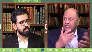 Asad Umar's Exit: Causes and Effects on Pakistan Economy