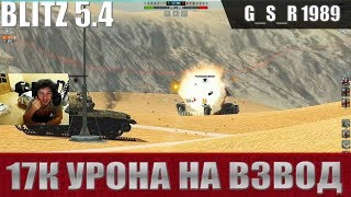 WoT Blitz - Рекорд по дамагу на MAD GAMES арена - World of Tanks Blitz (WoTB)