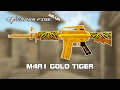 CF NA/UK M4A1 Gold Tiger review by svanced