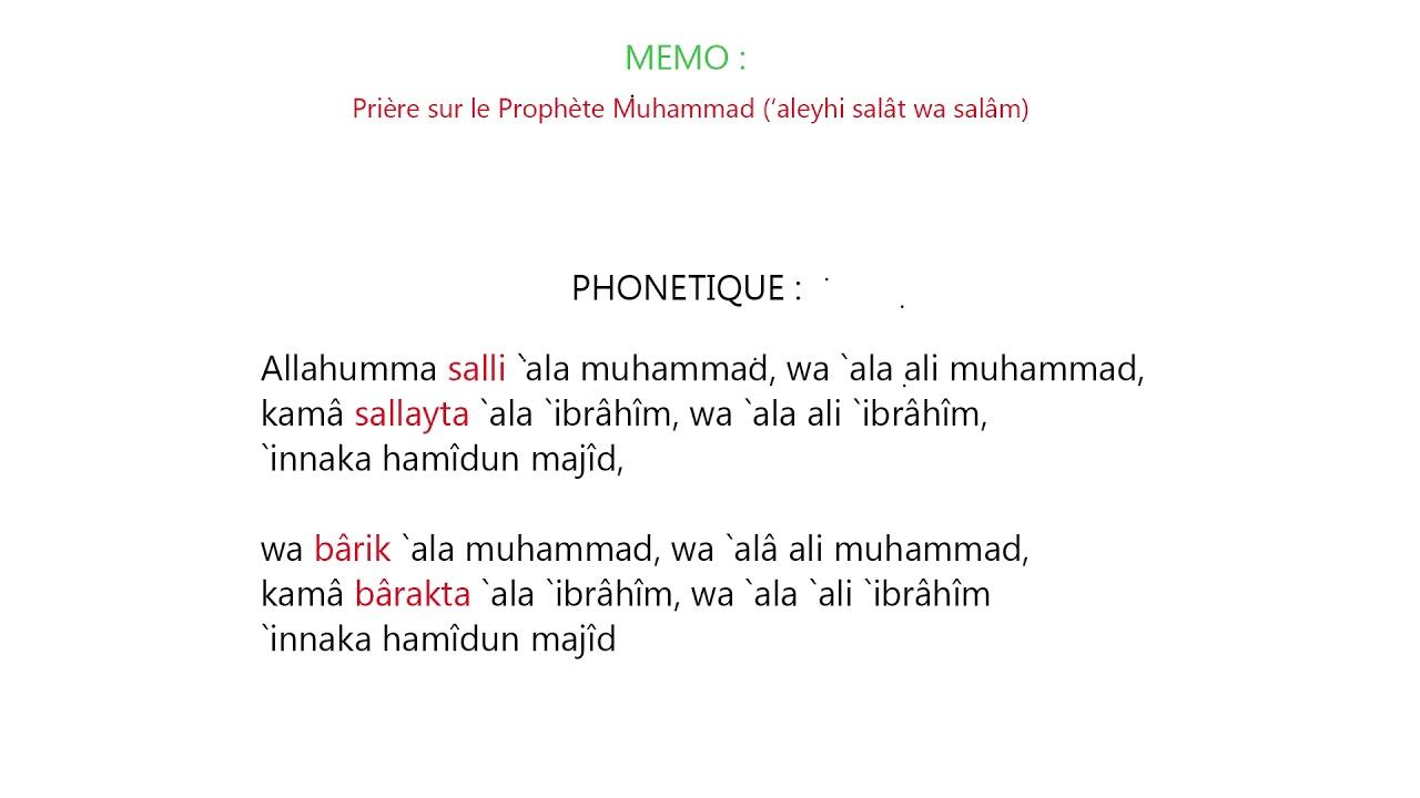 Bien-aimé Prière Sur Le Prophète 'Aleyhi Salât Wa Salâm (At~Tachahoud)~Mémo  JD52
