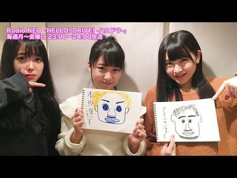 HELLO! DRIVE! -ハロドラ- 中島早貴・尾形春水・野中美希 #53