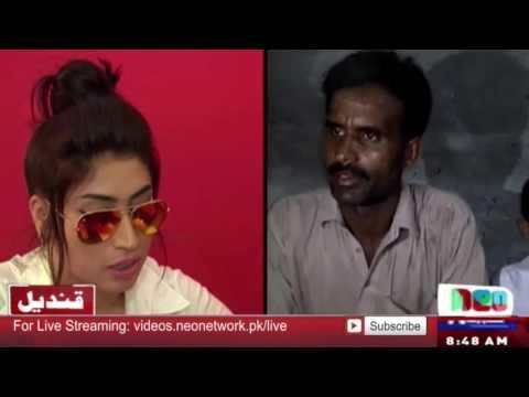 Qandeel Baloch Ex Husband Reveals Secret On Tv | Neo News