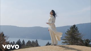 今井美樹 - 「あなたはあなたのままでいい」Music Video