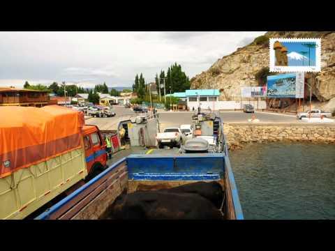 Ruta 7: Carretera Austral Tramo 7 Puerto Ibáñez - Chile Chico