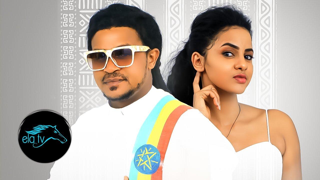 ela tv - Filimon Bekele - Yibidma'ye - New Ethiopian Music 2020 - ( Official Music Video )
