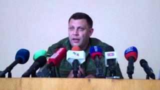"""Захарченко: """"Я никому не позволю прикрываться моим именем"""""""