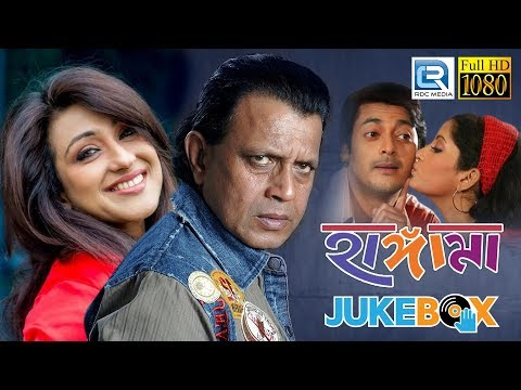 Hungama | হাঙ্গামা | Video Jukebox | Songs from Bengali Film Hungama | Mithun | Rituparna