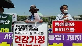 """일사각오구국목회자연합 국회 성벽 기도회, """"어…"""