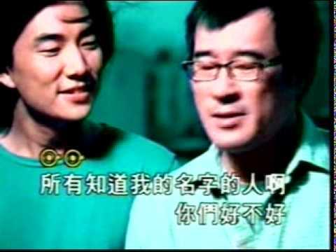 我是一只小小鸟  Wo Shi Yi Zhi Xiao Xiao Niao