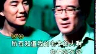 我是一只小小鸟 / Wo Shi Yi Zhi Xiao Xiao Niao
