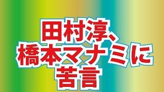完全無料ネット通信講座 http://tatsuhonn.jewel-info.com/ 【関連動画...