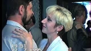 22 07 1995 свадьба столовая ПТУ 110