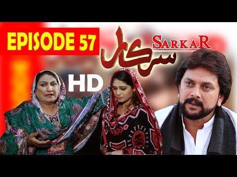 Sarkar EP 57 - Sindh TV Soap serial - 15-5-2018 - HD1080p - SindhTVHD-Drama