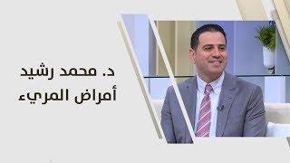 د. محمد رشيد - أمراض المريء