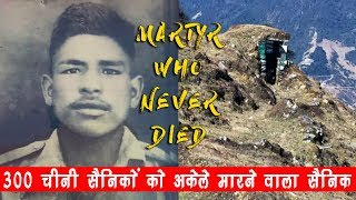 Martyr Who Never Died (72 Hours) | Jaswant Singh Rawat | UT Diaries