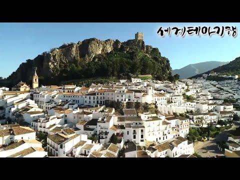 세계테마기행 - 스페인 소도시 기행 1부- 정열의 꽃 세비야_#003