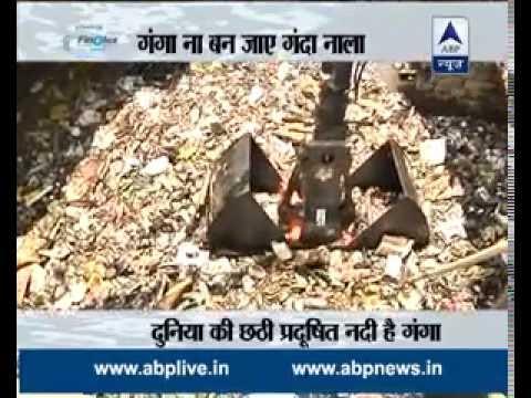 Ganga ki Saugandh: 29 crore ltr sewage water is dumped in Ganga everyday by Kanpur