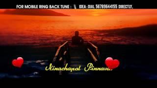 Etho Swakaryam with Lyrics   Aadyamai (Ninakkai Series)   G.Venugopal