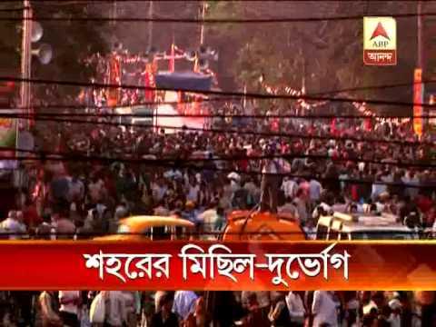 Nabanna avijan of CPM: traffic jam in kolkata