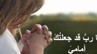 ARABIC CHRISTIAN SONGS -  ياربُّ قد جعلتُكَ أمامي كل حين نزار فارس