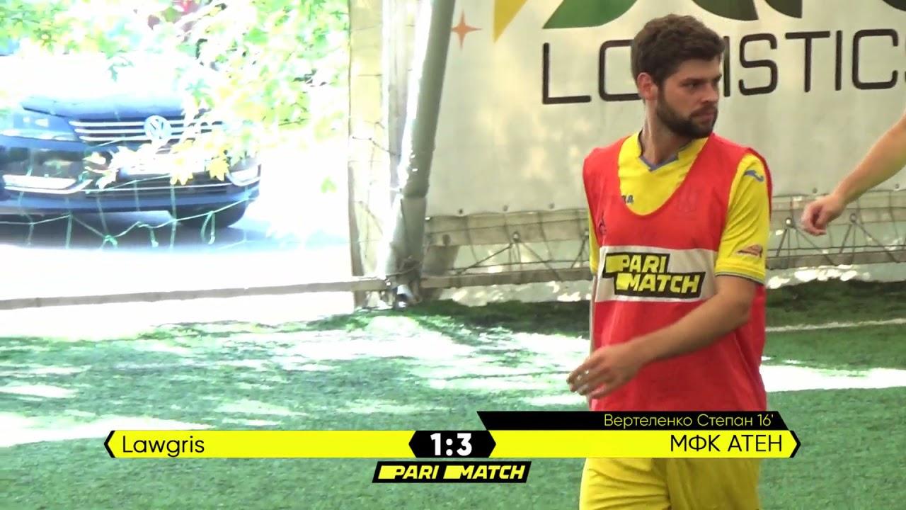 Огляд матчу | Lawgris 1 : 7 МФК АТЕН | Parimatch League 2021