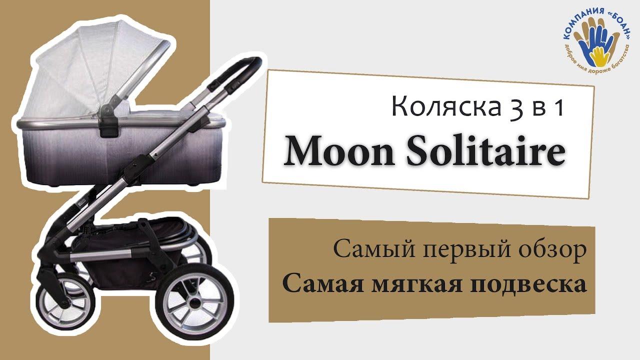 Теперь в волгограде есть специализированный сервисный центр детских товаров мы. Ремонт|детских|колясок|запчасти|купить|колесо.