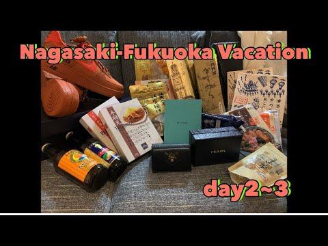 Go To Travel [長崎・福岡旅行day2~3]