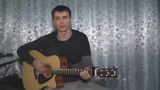 Серж Уссов  - Ангелы ( С.Наговицын ) под гитару