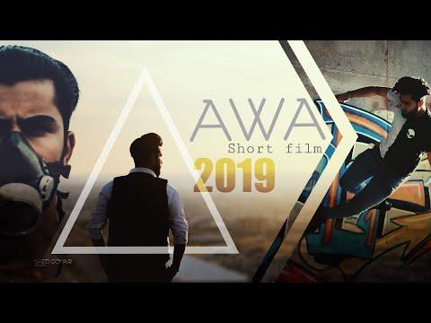 AWA short film